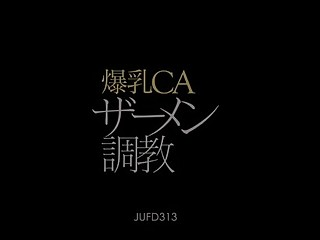 Mio Fujii in CA Tits Sperm Play part 1