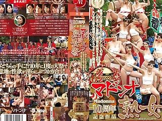 Misa Yuuki, Nana Aida, Ryoko Murakami, Rikako Nakamura in Madonna 10 Years Aniversary part 2.4